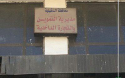 ضبط 8 مخابز مخالفة في حملة تموينية في منية النصر